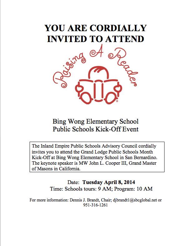 Public Schools Kick Off - Bing Wong Elementary School 2014