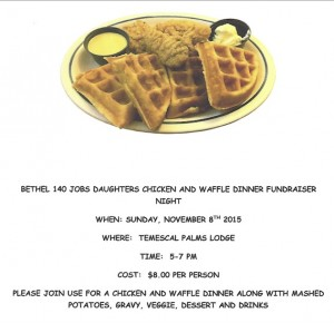 11:8:15 Chicken and Waffle Fundraiser for Bethel 140